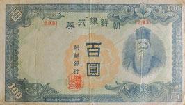 朝鮮銀行百圓