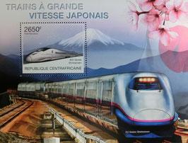 中央アフリカ共和国記念切手