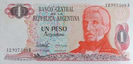 アルゼンチン 未使用