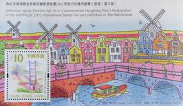 オランダ国際切手展