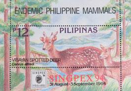 鹿 フィリピン共和国