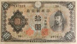 2次10円美品