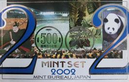ミントセット(西暦2002年)