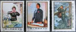 中国の婦人たち(3,8国際婦人デー)