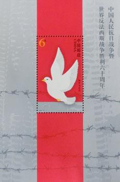 中国人民抗日戦争