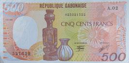 中央アフリカ通貨連合 カボン共和国 未使用
