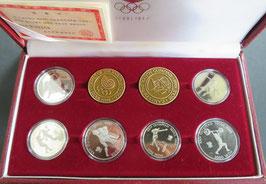 韓国オリンピック記念プルーフ銀貨