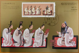 孔子誕生2540周年