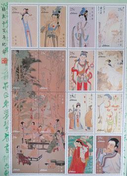 中国の切手 リベリア共和国
