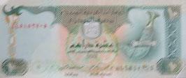 アラブ首長国連邦 未使用