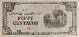 ほ号50センタボ(フィリピン方面)