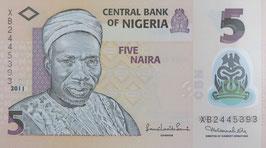 ナイジェリア 未使用