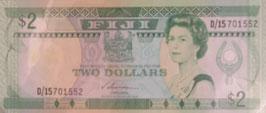 フィジー共和国 未使用