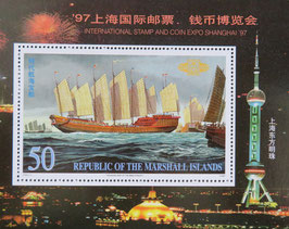 朝鮮時代の海宝船 マーシャル諸島