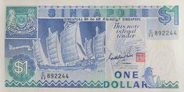 シンガポール 未使用