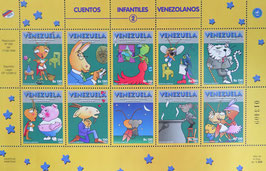 小さな虫シリーズ ベネズエラ共和国