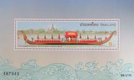 王様の遊覧船 タイ王国