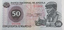 アンゴラ共和国 未使用