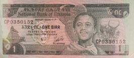 エチオピア連邦民主共和国 未使用