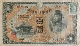 2次100円