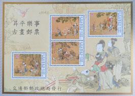 古書郵票 交通部郵政総局
