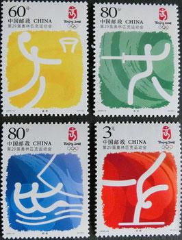 第29回オリンピック大会競技種目