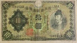 1次10円