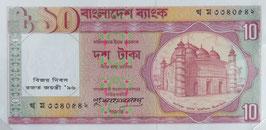 バングラデシュ人民共和国 独立25周年 未使用