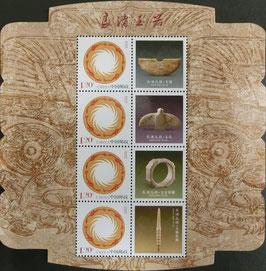 古代玉器郵票