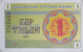 カザフスタン 未使用