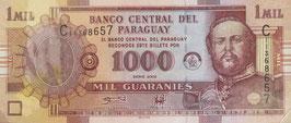 パラグアイ共和国 未使用