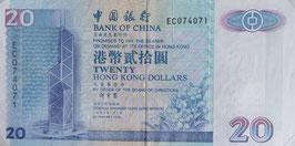 中国銀行香港