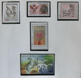 クロアチア切手