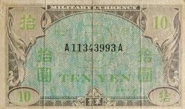 在日米国軍票 B10円券
