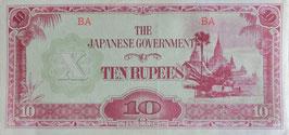 ヘ号10ルピー(ビルマ方面)
