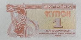 ウクライナ未使用