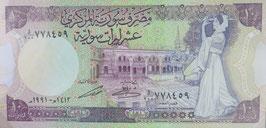 シリアアラブ共和国 未使用