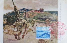 香港黄泥涌高射砲陣地
