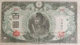 3次100円  美品