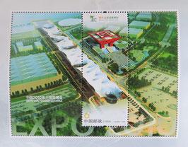 上海万国博覧会小型シート