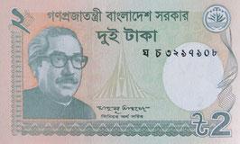 バングラデシュ 未使用