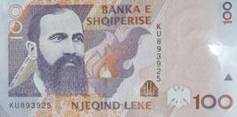 アルバニア共和国 未使用