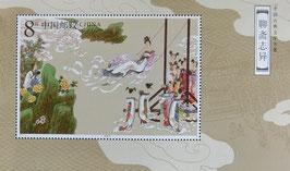 中国古典文学名著(3次)