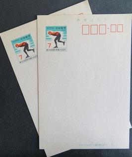 スケート 国体