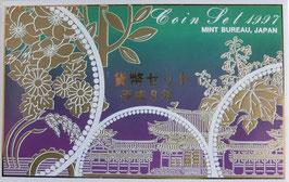 貨幣セット(西暦1997年)