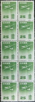 五重塔航空切手