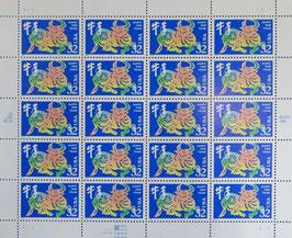 アメリカ切手 0.32×20=6,4
