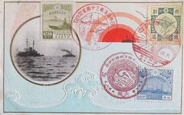 日本海海戦30周年記念日
