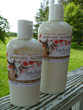 Patchouli Lotion (8 Ounce Bottle)