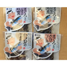 三谷水産高校共同開発 千賀屋 愛知丸のまぐろとかつおで作ったつくだ煮4味セット